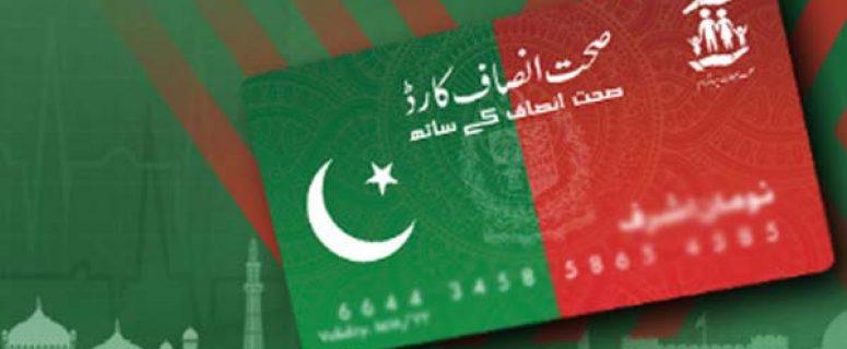 Sehat Sahulat card