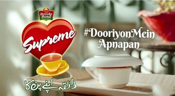 Brooke Bond Supreme   Image on #DooriyonMeinApnapan campaign
