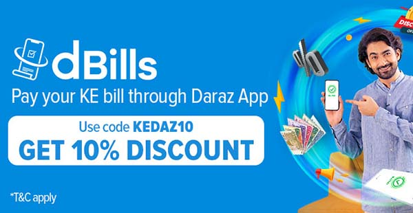 ke bill discount
