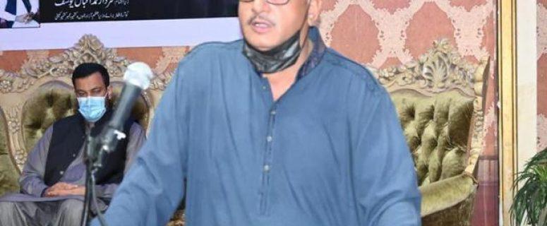 Raja Shamrooz