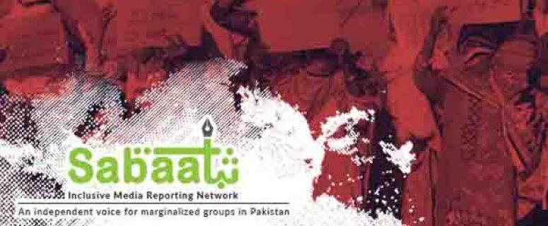 sabaat network