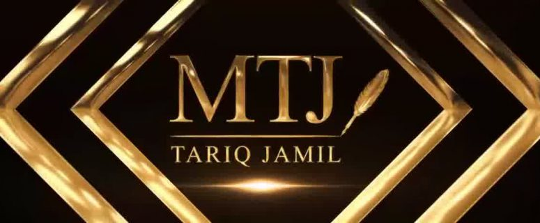 MTJ Brand logo